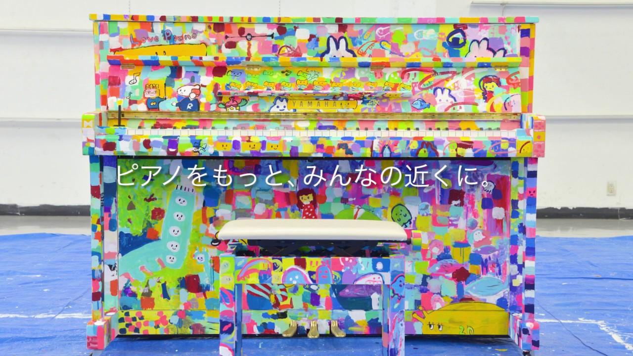 ヤマハが設置する「ストリートピアノ」とは?